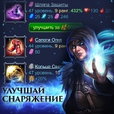 Game Волшебники