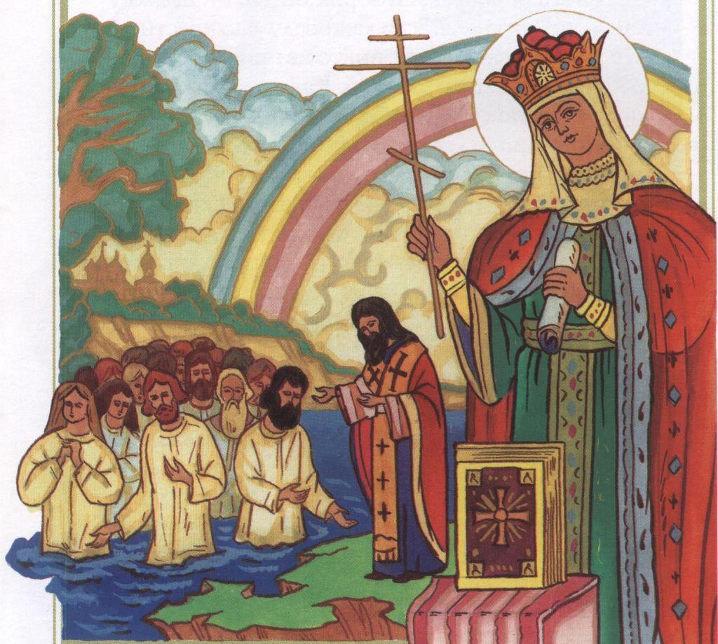 Киевская княгиня